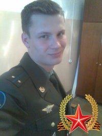Андрей Токовенко, 16 мая 1984, Энгельс, id7329079