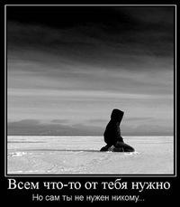 Роман Якупов, 18 сентября 1994, Нижневартовск, id111204182