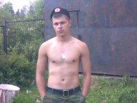 Андрюха Гуряков
