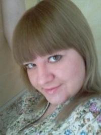 Таня Никулина, 19 июня , Биробиджан, id143848709