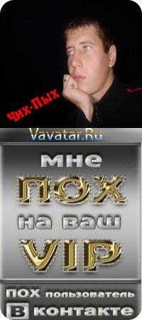 Андрей Довбня, 18 апреля 1988, Пермь, id145769598