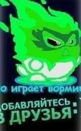 Макс Ежов, 2 июня 1992, Москва, id152118160