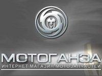 Картинки по запросу motohansa