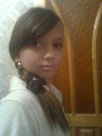 Виктория Ансимова, 15 ноября , Старый Оскол, id118254575