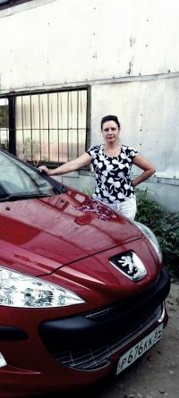 Елена Смольянинова, 26 марта , Саратов, id126402868