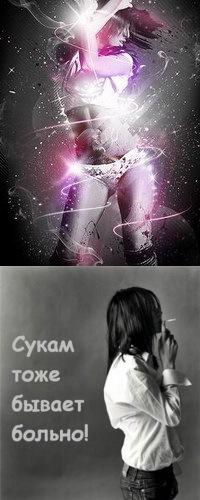 Anastasia Lazarieva, 3 марта , Уфа, id128459409