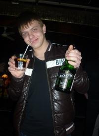 Александр Щепов, 6 марта , Таганрог, id153928792