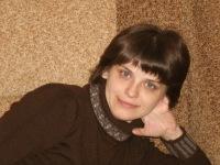 Наталья Ильина, id156500345