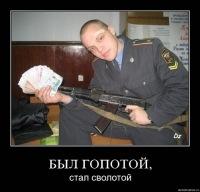 Lenya Lenin, 13 мая 1993, Владивосток, id162697854