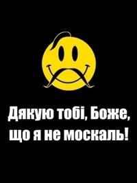Саша Гончаров, 29 мая , Мелитополь, id104199445