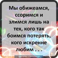 Русланка Степанчук, 14 ноября , Киев, id150440382
