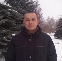 Александр Светлов, 23 августа 1977, Краматорск, id164244427