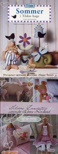 Happy Banny, 14 августа , Улан-Удэ, id165271640