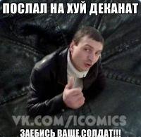Антон Колмаков, 28 ноября 1984, Омск, id166026781