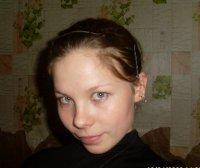 Натали Архипова, 9 декабря 1990, Чебоксары, id55918734