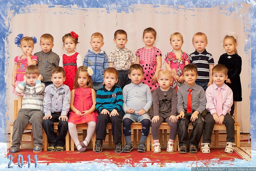 Идеи групповых фото в детском саду