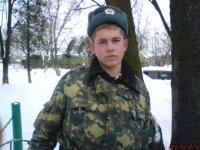 Рома Неликовский, 24 мая 1990, Черкассы, id85057546