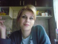 Наталия Царевская, 17 июня 1995, Запорожье, id89027298