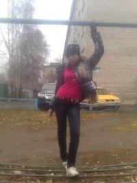 Ирина Загидуллина, 17 октября 1997, Тюмень, id103469311