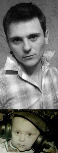 Stepan Gnusarev, 29 марта 1988, Нижний Новгород, id115362413