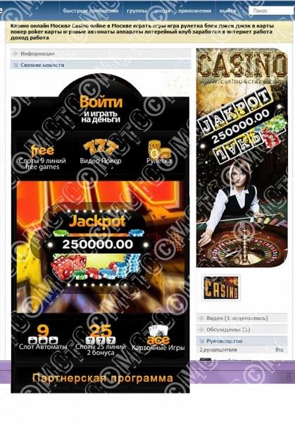 Gа2mе.ru игровые автоматы скачать на телефон азартные игровые аппараты играть бесплатно