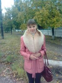 Алечка Кулиш, 13 марта 1995, Алчевск, id103490124