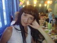 Ирина Никонова, 16 сентября , Николаев, id106525541