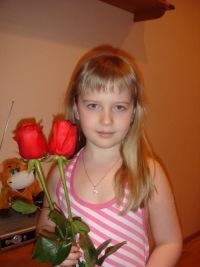 Лерочка Самосадова, 12 сентября 1991, Лянтор, id128471893