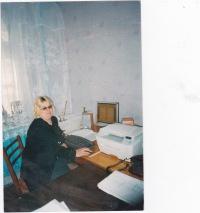Новакова Светлана