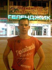 Александр Кагал, 21 октября , Орск, id68317531