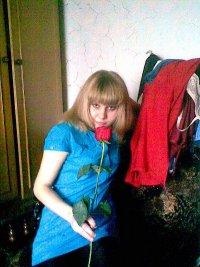 Светлана Лазарева, 9 мая , Сызрань, id83338970
