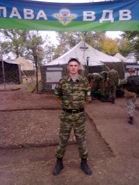 Павел Рабион, Урюпинск, id87923975