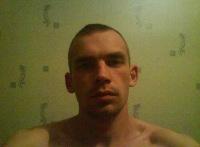 Алексей Высоцкий, 21 июня , Кострома, id94540628