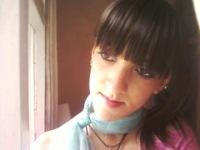 Вера Кулыева, 1 июля , Коростышев, id106890479