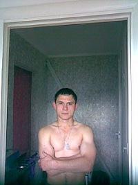 Денис Шит, 14 апреля 1994, Барнаул, id112562659
