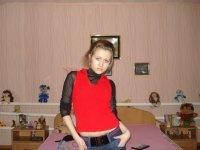 Marta Edemskaya, Калининград, id122580867