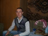 Тарас Дейнек, 23 мая 1996, Москва, id165103881