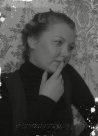 Екатерина Зимина, 20 февраля 1988, Саратов, id30379249