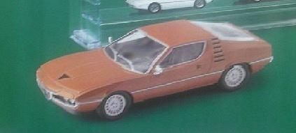 Суперкары №13 Alfa Romeo Montereal  фото модели, обсуждение