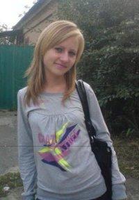 Маргарита Маркова, Санкт-Петербург, id74883870