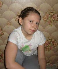 Даша Серова, 17 августа 1987, Москва, id81541342