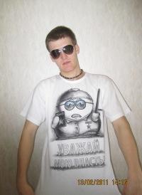 Артём Цеголка