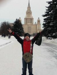 Павел Егоров, 26 января 1992, Кострома, id88437708