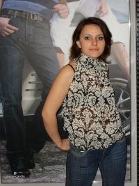 София Кнышова, 4 марта , Ейск, id117270062
