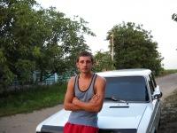 Александр Атаманюк, 20 сентября 1987, Томск, id117378398