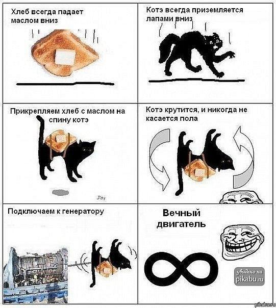 http://cs10099.vkontakte.ru/u123342852/127810813/x_f0b35376.jpg