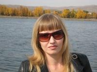 Евгения Яркина, 26 февраля , Нижний Новгород, id145731505