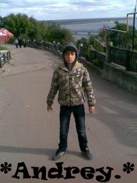 Андрюха*****russia-228******** *********************, 18 октября 1999, Пермь, id147294512