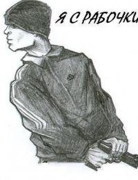 Артём Луценко, 25 апреля 1993, Хмельницкий, id170106185