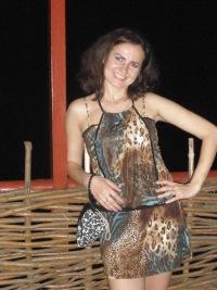 Елена Сергиенко, 10 июня 1994, Кременчуг, id100178063